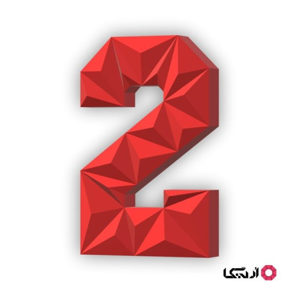 عدد 2