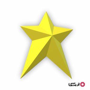ستاره دیواری