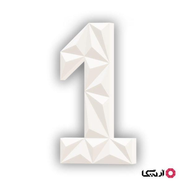 عدد 1