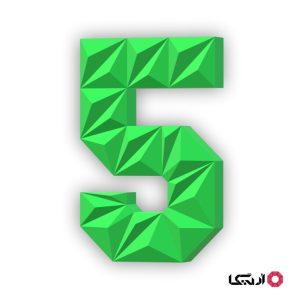 عدد 5