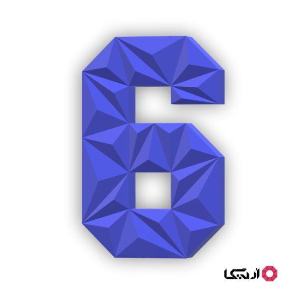 عدد 6
